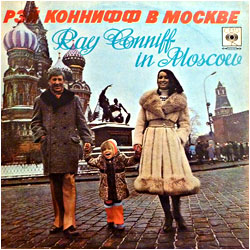 Cover image of In Moscow